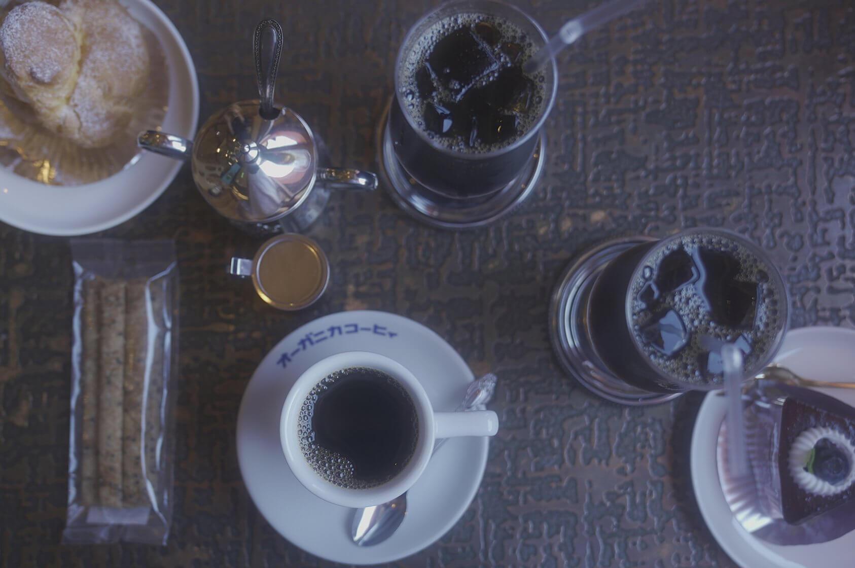 オーガニカコーヒィ